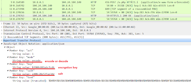Server sending encryption key