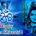Top 10 Maha Shivaratri   Images, Greetings, Pictures for whatsapp - bestwishespics