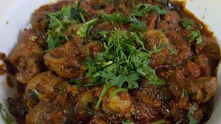 beef kidney fry recipe in urdu