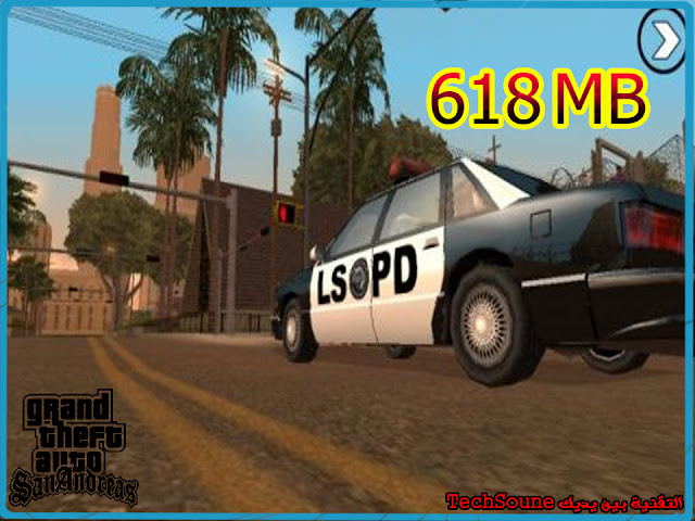 تحميل لعبة GTA San Andreas مضغوطة بحجم 618 ميغا فقط