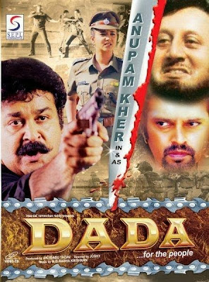 Poster Of People's Dada (2006) In hindi dubbed Dual Audio 300MB Compressed Small Size Pc Movie Free Download Only At worldfree4u.com