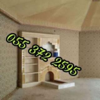 مشبات رخام 6025f30a-28fb-4e9c-a86d-549530b5bc80
