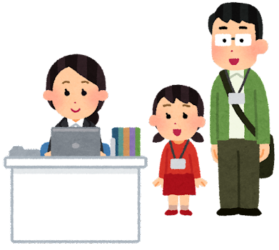職場見学のイラスト(家族・お母さん)