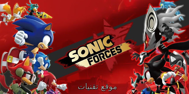 https://www.te9nyat.com/2019/02/sonic-forces-2019.html