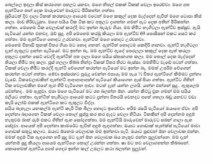 Wela Katha Sinhala Unicode