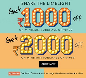 Jabong Offer: Min 50% + Rs.1000 Off on Rs.2499 / Rs.2000 Off on Rs.4999 + 20% Freecharge Cashback
