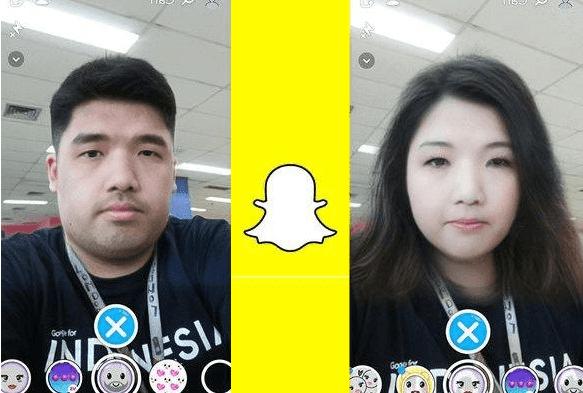 aplikasi swap gender perubah wajah
