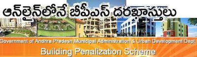 Building Penalization Scheme