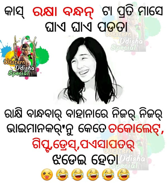 Kancha Sambalpuri Fb