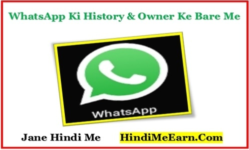 WhatsApp Owner & Founder Ke Bare jankari