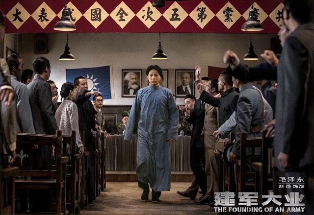 The Founding of An Army Liu Ye