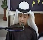 Download & Dengar Murottal Qori Anak-Anak Syeikh Ahmed Saoud أحمد سعود