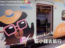 台灣韓國8天6夜自由行行程簡介及支出表