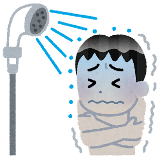 ofuro_shower_cold%255B1%255D.png