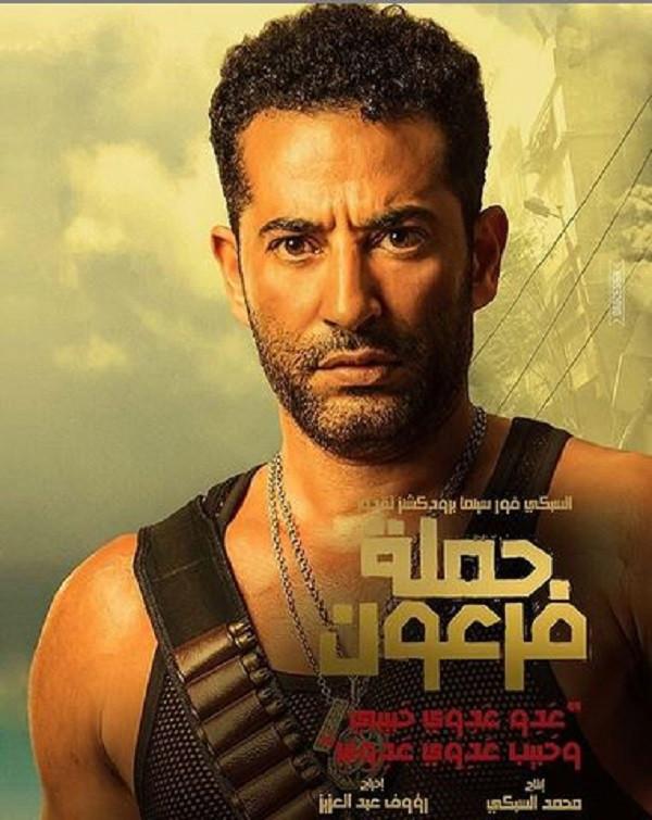 تتر مسلسل «بركة» عمرو سعد  MP3