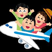 家族旅行のイラスト「飛行機でお出かけ」