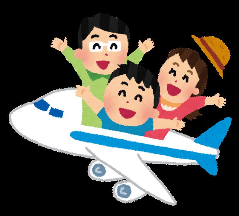 家族旅行のイラスト飛行機でお出かけ かわいいフリー素材集 いらすとや