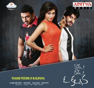 Vaadu Veedu O Kalpana (2016) Telugu Mp3 Songs Free Download
