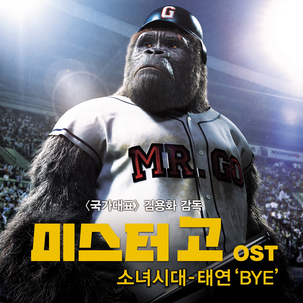 [Single] TAEYEON – BYE (Mr. GO OST)
