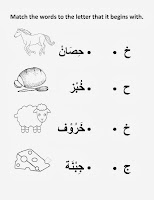 nama binatang dalam bahasa arab