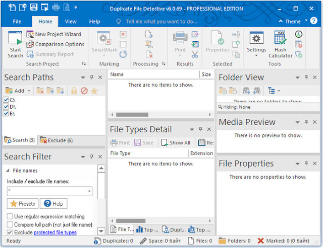 Duplicate File Detective 6.0.71 Professional Edition