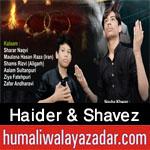 http://www.humaliwalayazadar.com/2016/10/haider-kanpuri-shavez-kanpuri-nohay-2017.html