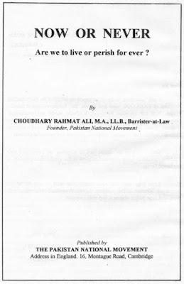 Pakistan Geotagging: Choudhary Rahmat Ali - The Man Who