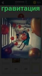 800 слов девушка с шарами висит в воздухе в момент гравитации 2 уровень