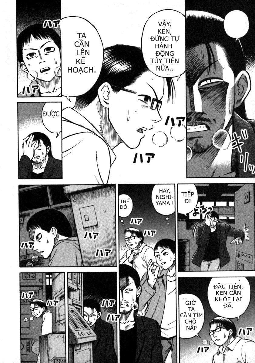 Higanjima chapter 8 trang 12