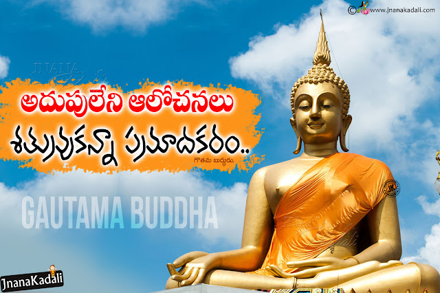 gautama buddha quotes  on life-life changing best words on life-daily gautama buddha life quotes