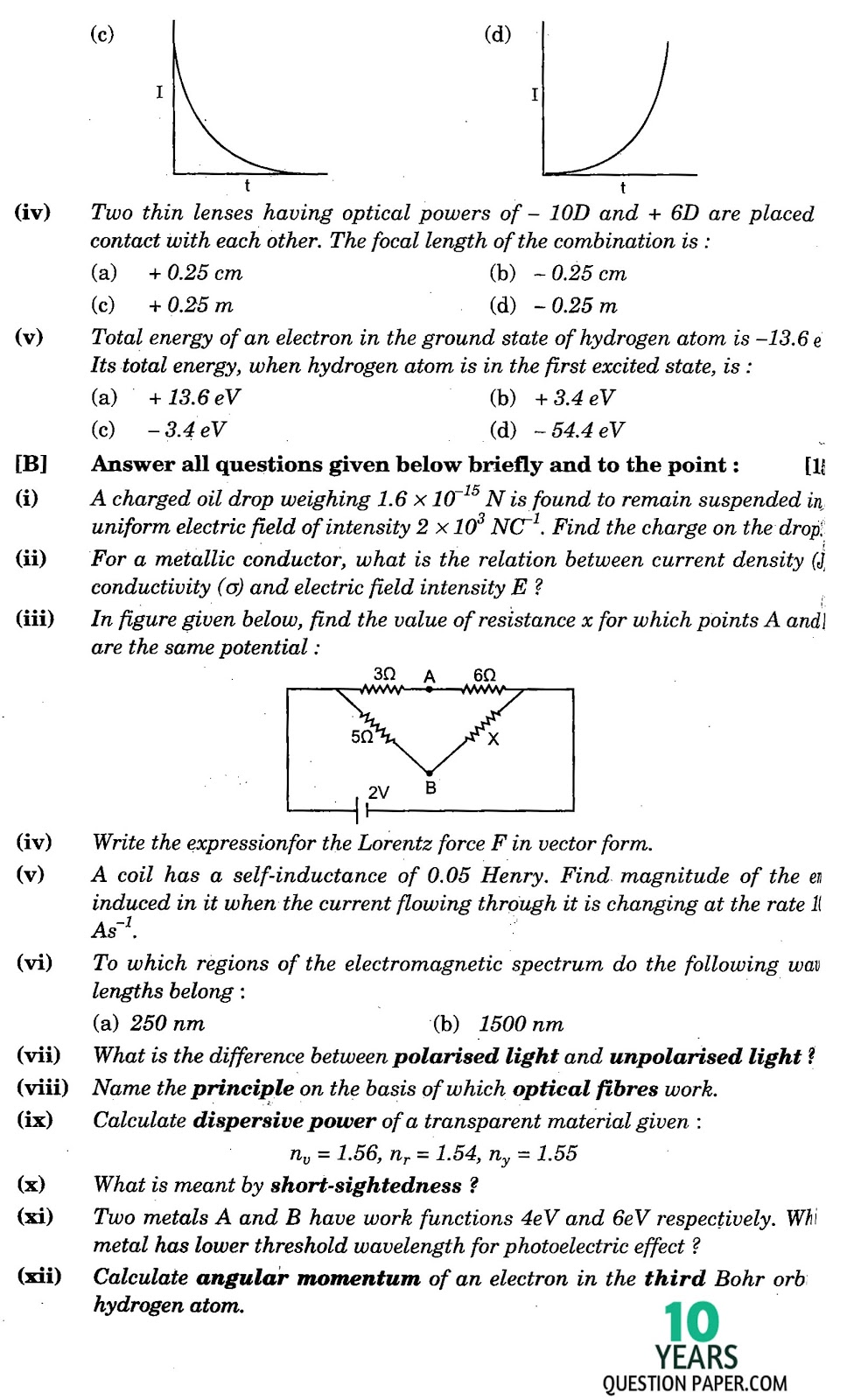 isc 2016 class 12th Physics paper solved