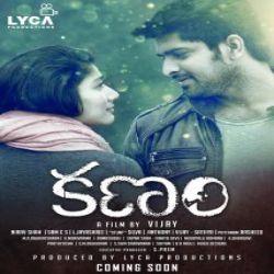 Kanam songs free download, Kanam 2017 Movie Songs, Kanam Mp3 Songs, Naga Shourya, Sai Pallavi, Sam CS . Kanam Songs, Kanam Telugu Songs Kanam Songs