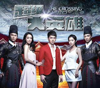 The Crossing Hero
