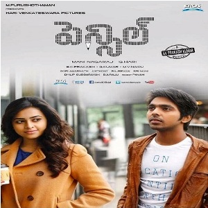 Pencil (2016) Telugu Mp3 Songs Free Download