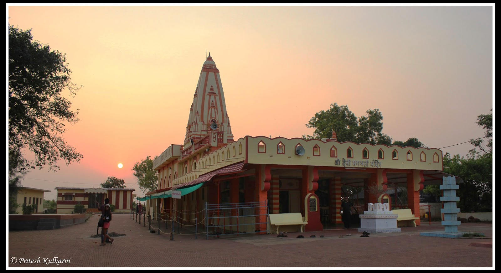Bhagawati Temple