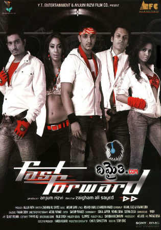 Fast Forward 2009 DVDRip 350MB Full Hindi Movie Download 480p Watch Online Free bolly4u