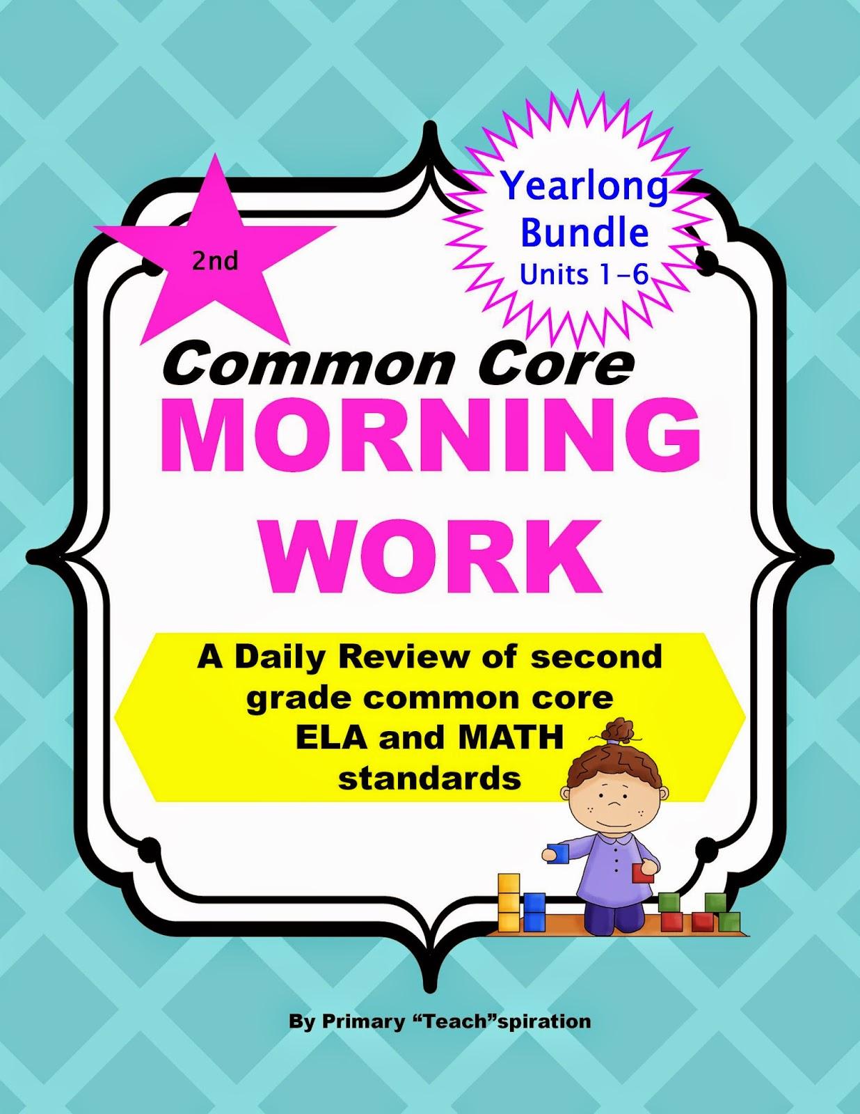 http://www.teacherspayteachers.com/Product/Morning-Work-2nd-Grade-Common-Core-BUNDLE-A-Daily-ELA-Math-Review-843388
