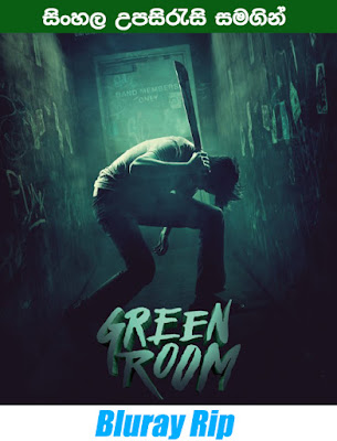 Green Room 2015 Full movie Watch online with sinhala subtitle