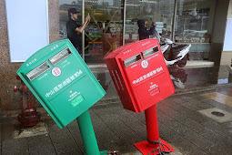 台湾萌え郵便ポスト小紅小緑移設中止