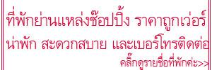 http://khunnaiver.blogspot.com/2016/08/35.html