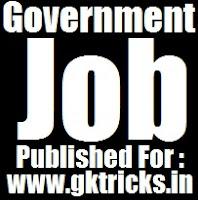 Indian Army Advertisement For JCO,Religious Teacher Jobs 2017