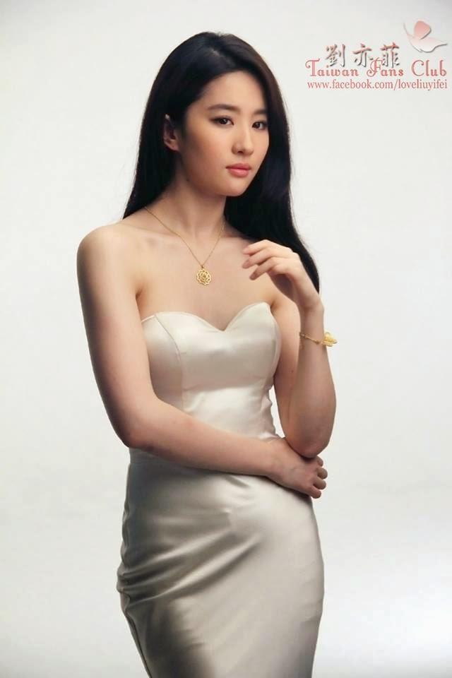 Liu Yi Fei for China Gold 2014