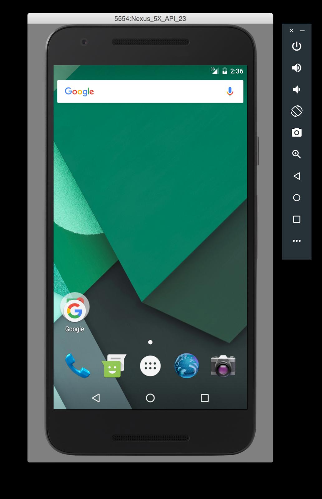 Android Emulator Toolbar