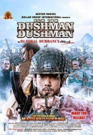 Hum Tum Dushman Dushman Ishq Sai Javed Ali Ost Soundtrack Lyrics