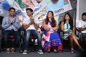ameerpet lo press meet-thumbnail-7