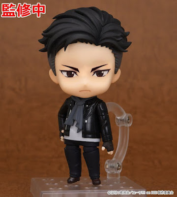 Nendoroid Otabek Altin de Yuri!!! On Ice