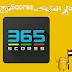 تحديث تطبيق نتائج المباريات - 365Scores
