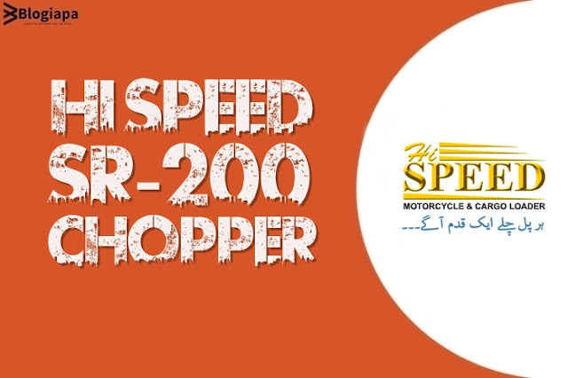 hi-speed-sr-200-chopper-price-in-pakistan