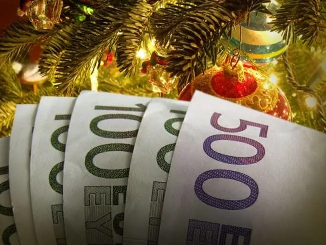 Δώρο Χριστουγέννων: Οnline εφαρμογή για να υπολογίσετε τι ποσό θα πάρετε