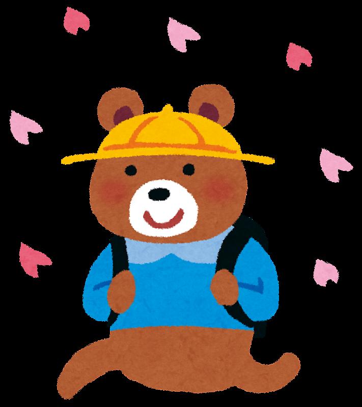 入学式のイラストクマ かわいいフリー素材集 いらすとや